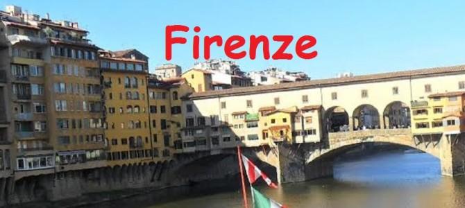 Roma a Firenze bate e volta ou não?