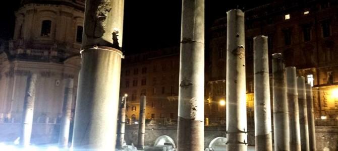 Como é a viagem virtual no Fórum de Cesar em Roma