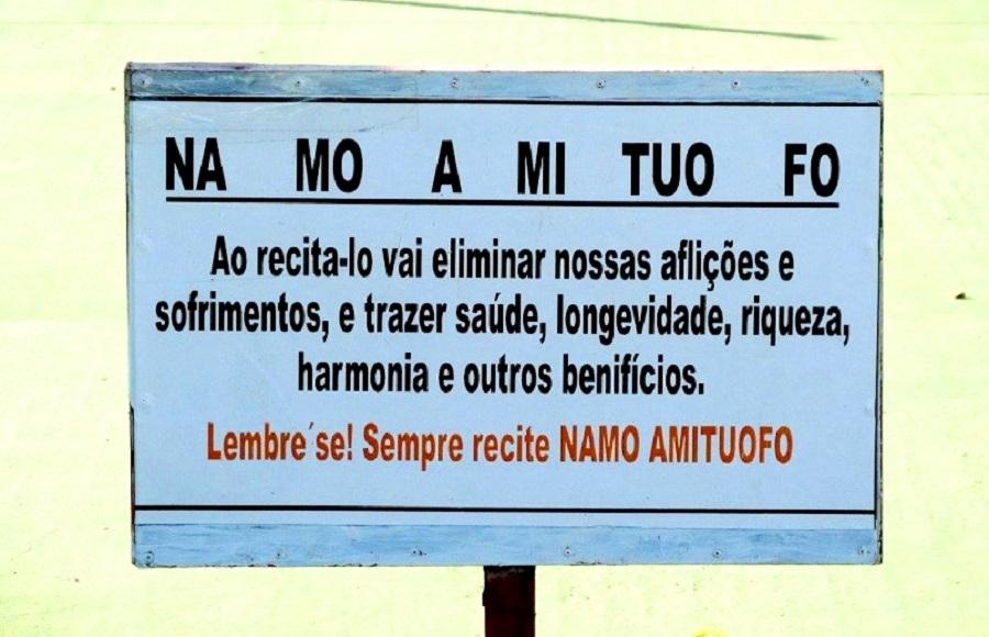 Mantra - Templo Budista Foz do iguaçu - Blog VoupraRoma